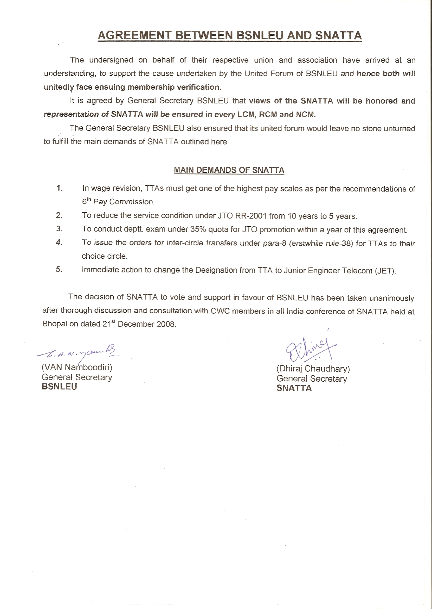 Doc.#585600: Format for Agreement – Commission Agreement Template ...